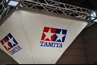 ST-TAMIYA 00