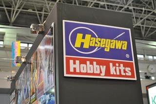 ST-HASEGAWA 000
