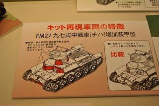 ST-FineMolds 104