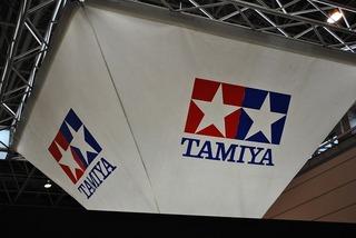 ST-TAMIYA 000