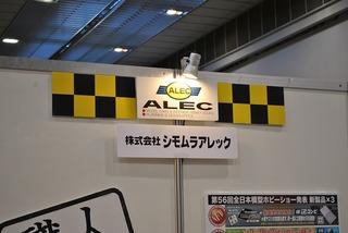 ST-ALEC 00