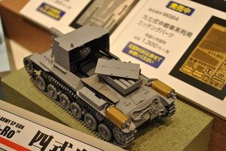 ST-Fine 206
