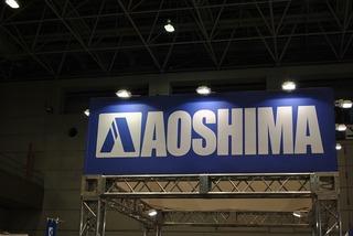 ST-AOSHIMA 000