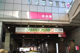 ST-00 入り口02