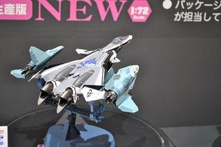 ST-HASEGAWA 206