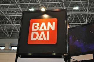ST-BANDAI 000