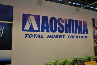ST-AOSHIMA 00