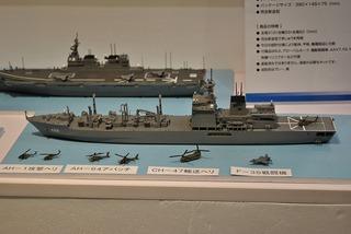 ST-AOSHIMA 203