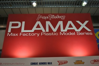 ST-PLAMAX 000