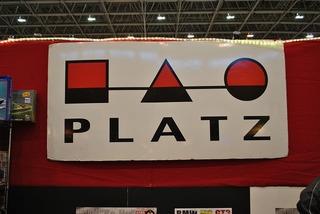 ST-PLATZ 00