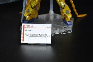 ST-BANDAI 156
