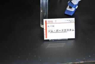ST-BANDAI 217