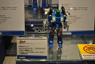 ST-AOSHIMA 102