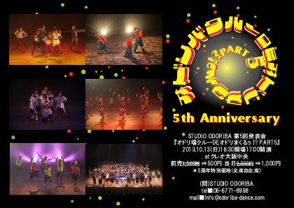 happyoukai5