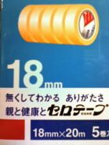 ff88e21c.jpg