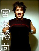yu-koh miyamoto
