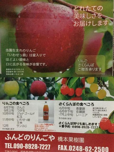 橋本果樹園202009-212IMG_1224