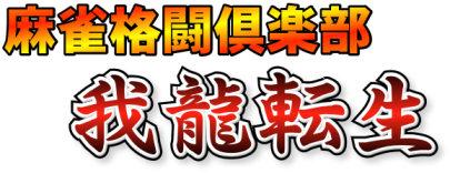 09_11_MFC_logo