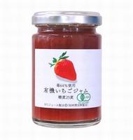 苺(小データ)