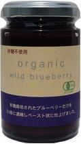オーガニックワイルドブルーベリー145g