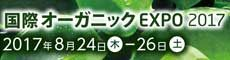 banner_230×60-jp