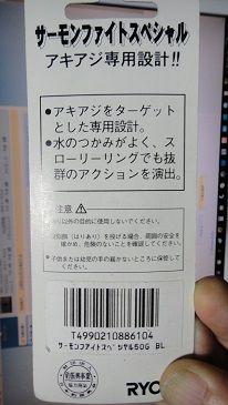 DSC01516