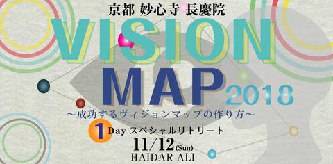 visionmapflash