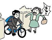 ... 自転車の保険 - livedoor Blog