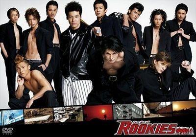 dvd_rookies_1