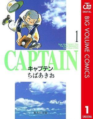 book_captain_1