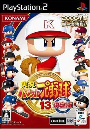 game_pawapuro13k_1