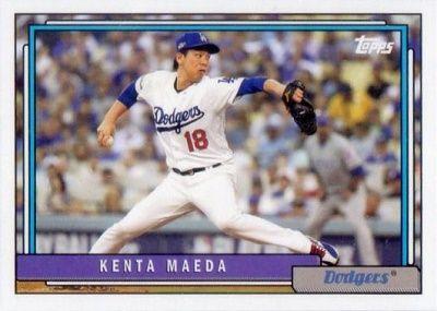 major_maeken_1