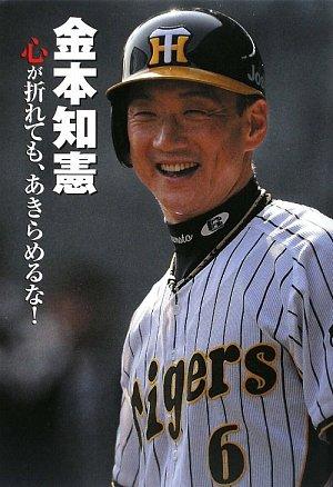 book_kanemoto_1