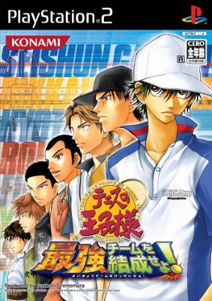 game_tenisuoujisama_1
