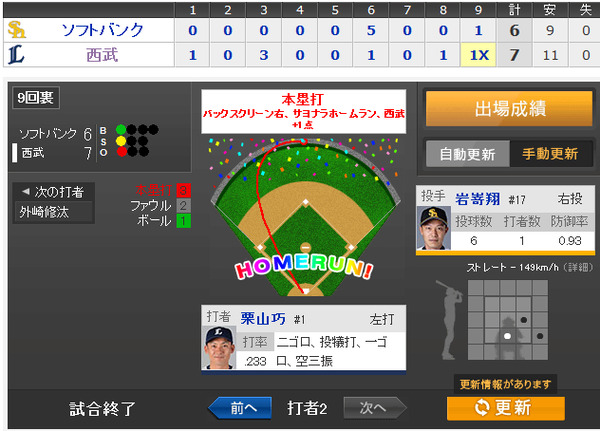 cap_kuriyama