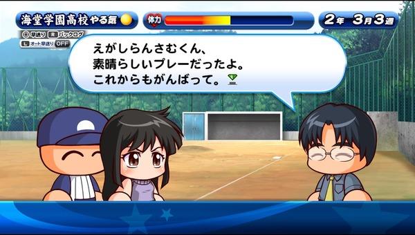 江頭「野球部強いけど生徒数減ってるし、強すぎてアンチ多いンゴ…せや!