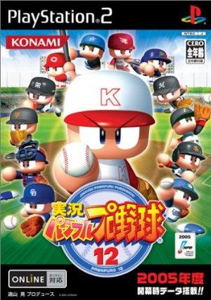 game_pawapuro12_1