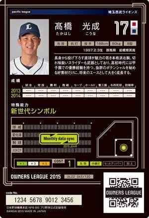 L_017_takahashi_5