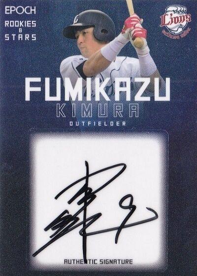 L_009_kimura_6