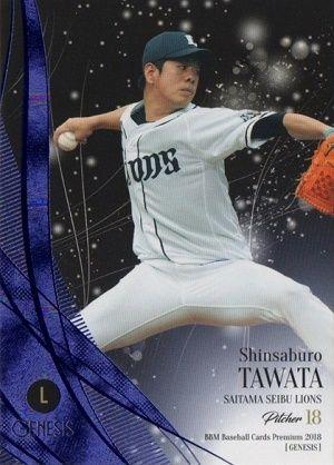 L_018_tawata_34