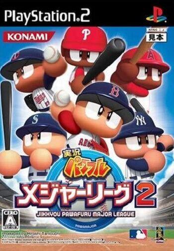 game_pawameja2_1