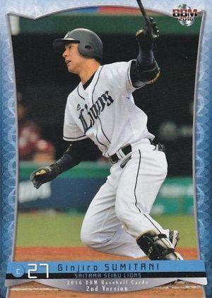 炭谷銀仁朗さん 打率.231 2本 10打点 出塁率.288 OPS.609