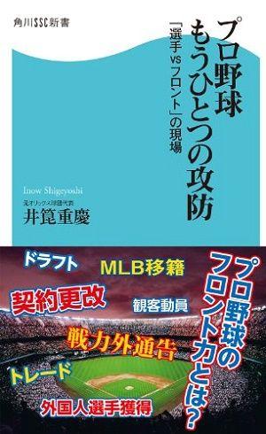 book_nenpou_3