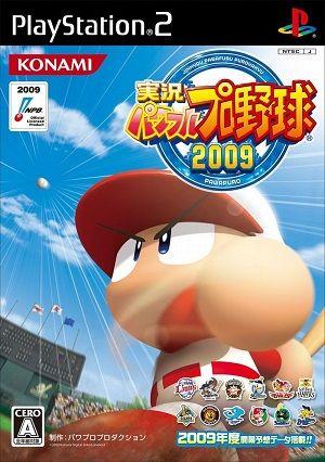game_pawapuro2009_1