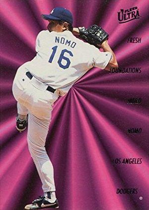 major_nomo_2
