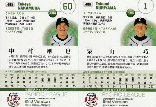 L_060_nakamura_L_001_2