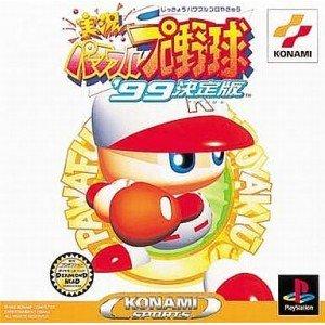 game_pawapuro99_2