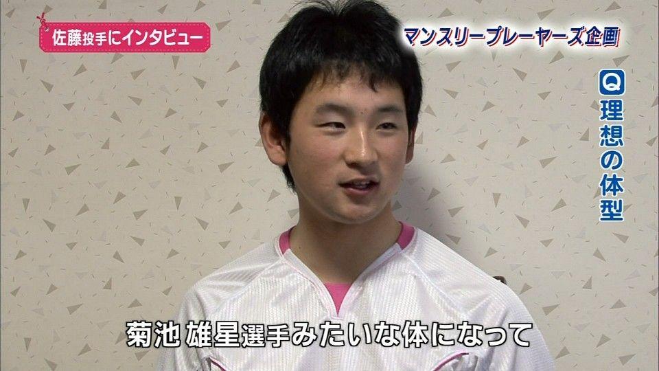 佐藤勇 (野球)の画像 p1_36