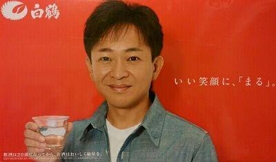 item_joushima_1
