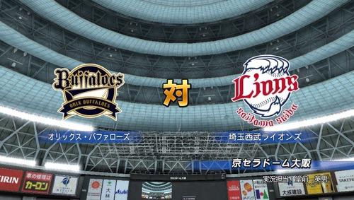【コメント実況】2017年4月27日(木) 西武対オリックス 第5回戦